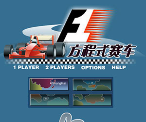 2 players racing games online