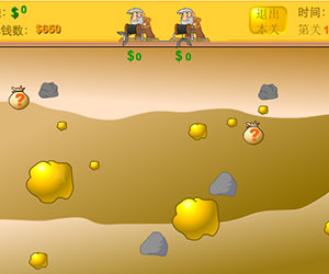Gold Miner - Two Players, 2 player miner game, Play Gold Miner - Two Players Game at twoplayer-game.com.,Play online free game.
